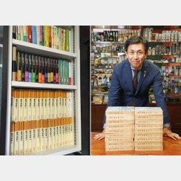本棚には山岡荘八の著書がびっしり(C)日刊ゲンダイ