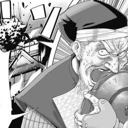 織田信長を2度まで裏切り茶器と共に爆死した松永久秀