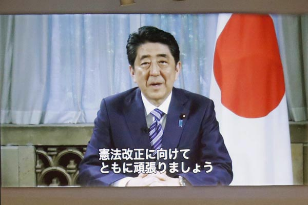 5月3日の安倍首相の改憲宣言(C)共同通信社