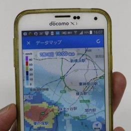 1番人気は1500万DL ゲリラ豪雨対策アプリの実力と注意点