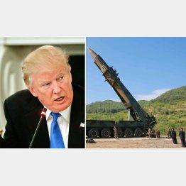 トランプ米大統領(AP)はどう出るのか(右は北朝鮮弾道ミサイル「火星14」)/(C)共同通信社