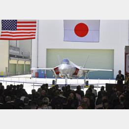 空自が導入予定のF35戦闘機(C)共同通信社
