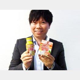 ビタミン事業開発部の山西智大さん(C)日刊ゲンダイ