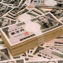 年間177億円…現金の落し物はどうやって本人確認するの?
