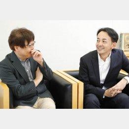 中森明夫さん(左)と市川南さん/(C)日刊ゲンダイ