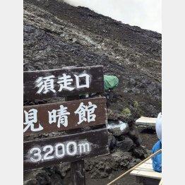 富士山の7合目付近で見つかった矢印の落書き(静岡県小山町役場提供)
