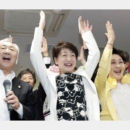 当選を決め万歳する郡和子氏(C)共同通信社