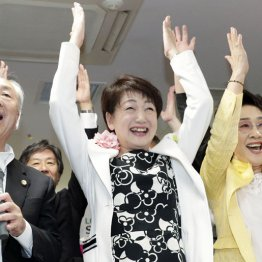 当選を決め万歳する郡和子氏