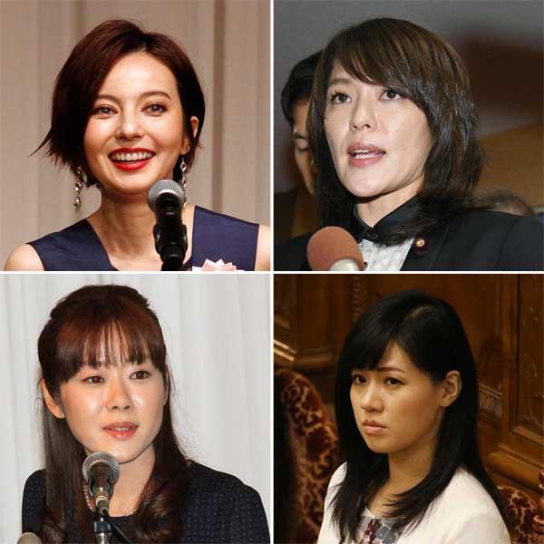 右上から左回りに今井絵理子氏、ベッキー、小保方晴子氏、上西小百合氏(C)日刊ゲンダイ