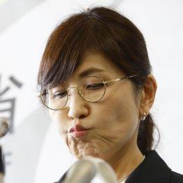 怪しい稲田血祭報道 内閣総辞職が当たり前ではないか