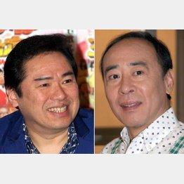 グッチ裕三(左)とモト冬樹の関係は?/(C)日刊ゲンダイ