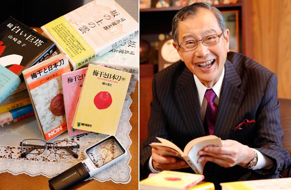 「梅干と日本刀」は何度も買いなおしては置いている/(C)日刊ゲンダイ