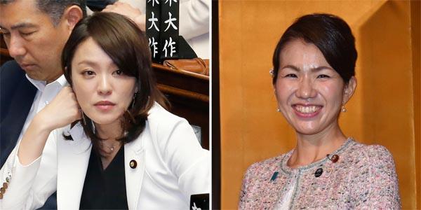 今井絵理子議員(左)に豊田真由子議員も…/(C)日刊ゲンダイ