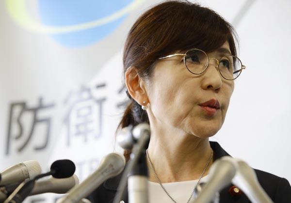 防衛大臣を辞任した稲田朋美衆院議員(C)日刊ゲンダイ