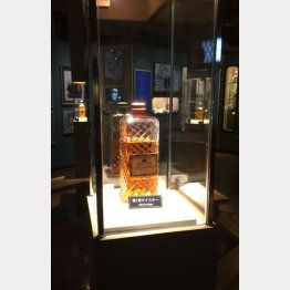 ウイスキー博物館の第1号ウイスキー(C)日刊ゲンダイ