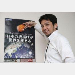 やすひさてっぺいさん(C)日刊ゲンダイ