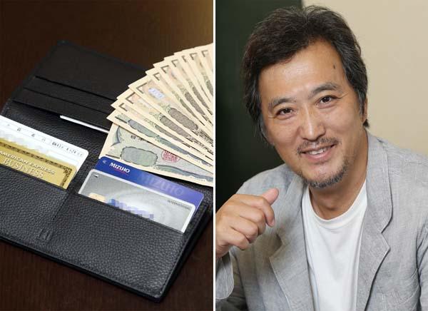 妻と吉祥寺で買ったダンヒルに11万2000円(C)日刊ゲンダイ