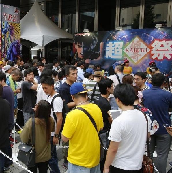 5000人ものファンが詰めかけた(C)日刊ゲンダイ