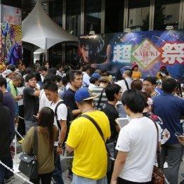新たなファンを開拓 恒例の「花慶の日2017」をリポート