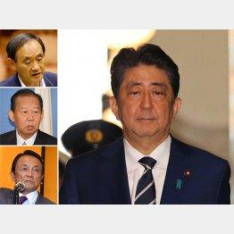 独善首相と3悪党はそのまま(C)日刊ゲンダイ