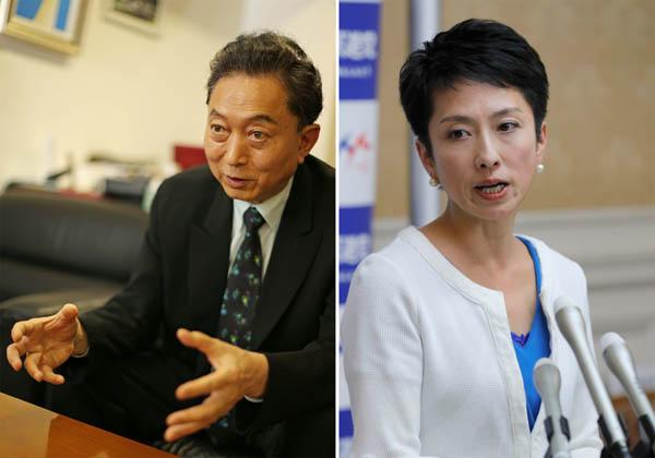 鳩山友紀夫(由紀夫)元首相と辞任会見をした蓮舫氏/(C)日刊ゲンダイ