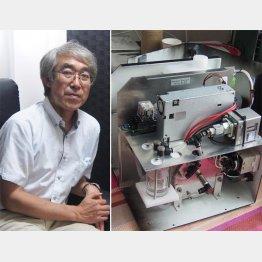 神奈川工科大学の矢田直之准教授(C)日刊ゲンダイ