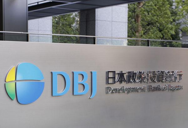 筆頭株主は日本政策投資銀行(C)日刊ゲンダイ