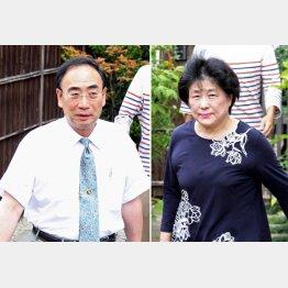 フットワークの軽い籠池夫妻(C)日刊ゲンダイ