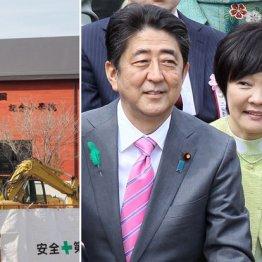 森友問題 大阪地検特捜部は財務省を徹底捜査するべきだ