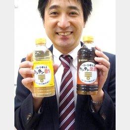 ミツカンのカンタン酢(C)日刊ゲンダイ