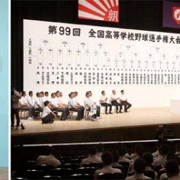 対決が決まった横浜と秀岳館(写真左)と抽選会場