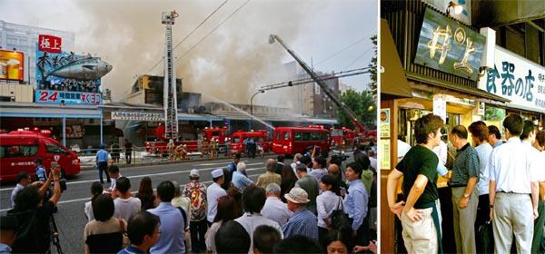 煙がもうもうと立ち込め騒然とする火災現場周辺(左)と「井上」在りし日の姿(C)日刊ゲンダイ