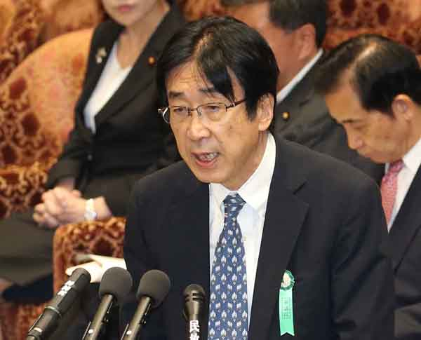 八田達夫WG座長はコメントで反論(C)日刊ゲンダイ