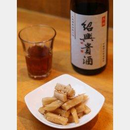 合う酒=紹興酒、ワイン(C)日刊ゲンダイ