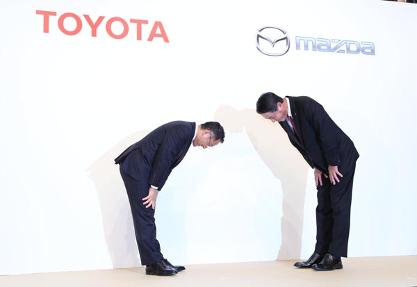 トヨタとマツダの提携も追風(C)日刊ゲンダイ
