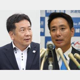 民進党再生のカギは枝野氏(写真左)/(C)日刊ゲンダイ