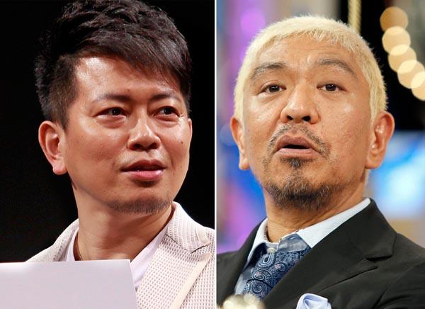 宮迫博之(左)と松本人志/(C)日刊ゲンダイ
