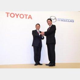 トヨタとマツダの提携がかすむ(C)日刊ゲンダイ