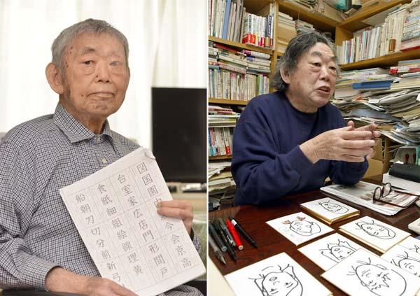 教育について熱く語った阿部さん(6月7日撮影、右は03年取材時)/(C)日刊ゲンダイ