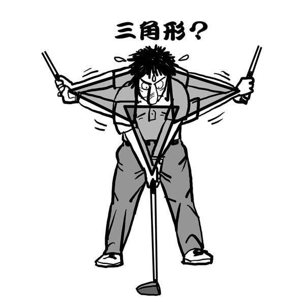 イラスト/ドラゴンキング・リュージ