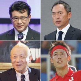 (左上から時計回り)船越英一郎、渡辺謙、錦織圭、春風亭小朝(C)日刊ゲンダイ