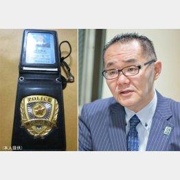 犯罪ジャーナリストの小川泰平さん(C)日刊ゲンダイ