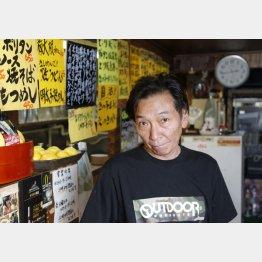 東邦酒場の遠藤泰典さん(C)日刊ゲンダイ