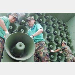 韓国軍が金正恩をおちょくるために用いている拡声器(C)共同通信社