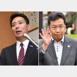 民進党代表選も期待できず(前原候補・左と枝野候補)/(C)日刊ゲンダイ