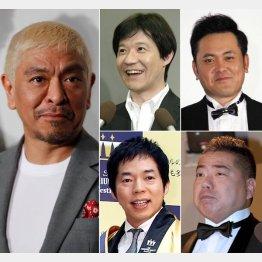 松本ファミリー、内村組、しゃくれ会、出川ファミリー、今田軍団(C)日刊ゲンダイ