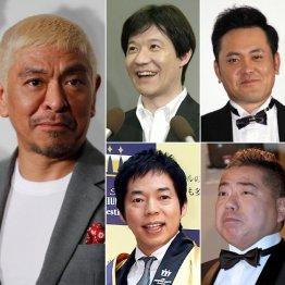 松本ファミリー、内村組、しゃくれ会、出川ファミリー、今田軍団