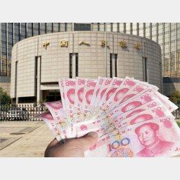 人民元と中国人民銀行(C)共同通信社
