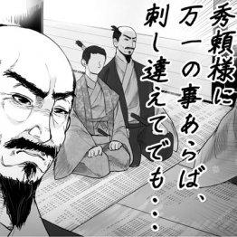 """豊臣家を守り切れなかった加藤清正という""""荒武者"""""""