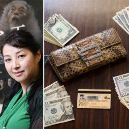 女優・愛華みれさん ヘビ革フェンディに外貨と4万3000円
